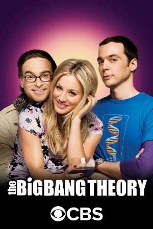 The Big Bang Theory - vudu
