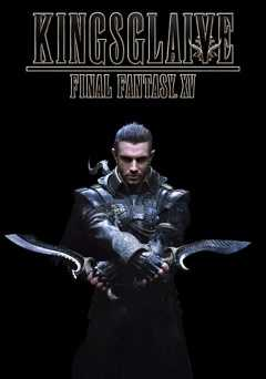 Kingsglaive: Final Fantasy XV - hulu plus