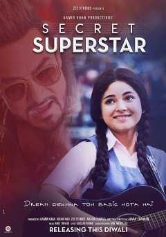 Secret Superstar - netflix