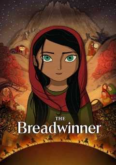 The Breadwinner - netflix