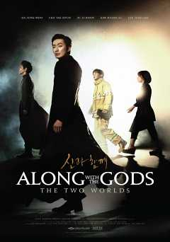 Along with the Gods: The Two Worlds - hulu plus