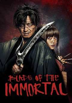 Blade of the Immortal - hulu plus