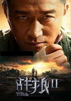 Wolf Warrior 2 - hulu plus