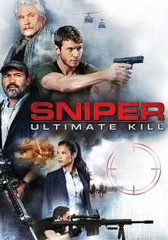 Sniper: Ultimate Kill - hulu plus