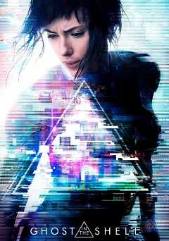 Ghost in the Shell - showtime