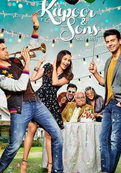 Kapoor and Sons - amazon prime