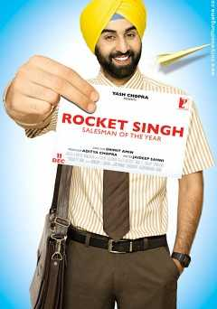 Rocket Singh: Salesman of the Year - amazon prime