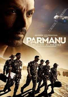 Parmanu: The Story of Pokhran - netflix
