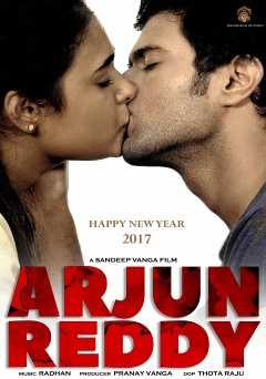 Arjun Reddy - amazon prime