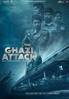 The Ghazi Attack - amazon prime