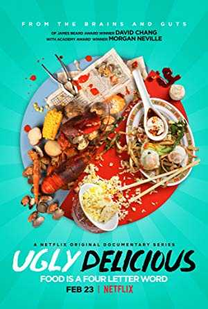 Ugly Delicious - netflix