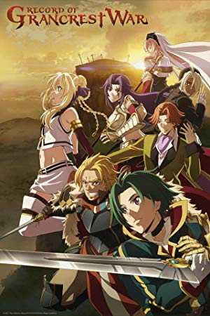 Record of Grancrest War - hulu plus