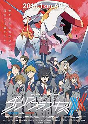 DARLING in the FRANXX - hulu plus