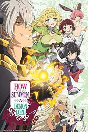 How Not to Summon a Demon Lord - hulu plus
