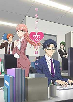 Wotakoi: Love is Hard for Otaku - amazon prime