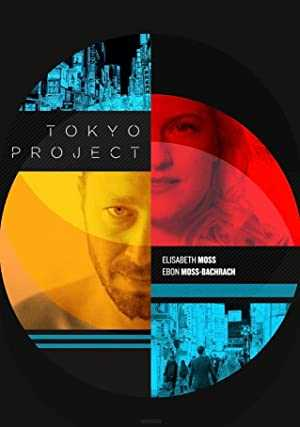 Tokyo Project - hbo