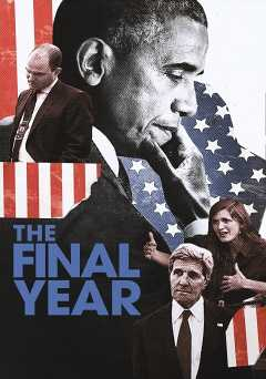 The Final Year - hbo