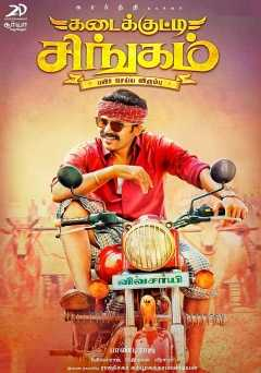 Kadaikutty Singam - amazon prime