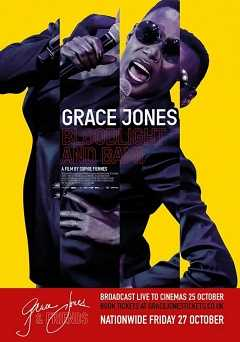 Grace Jones: Bloodlight and Bami - hulu plus