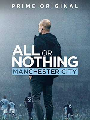 All or Nothing: Manchester City - amazon prime