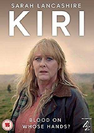 National Treasure: Kiri - hulu plus