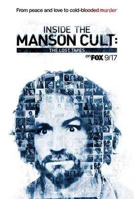 Inside the Manson Cult: The Lost Tapes - hulu plus