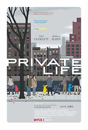 Private Life - netflix