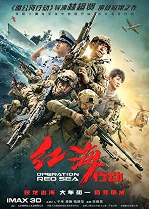 Operation Red Sea - netflix