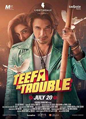 Teefa in Trouble - netflix