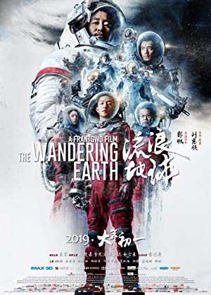 The Wandering Earth - Movie