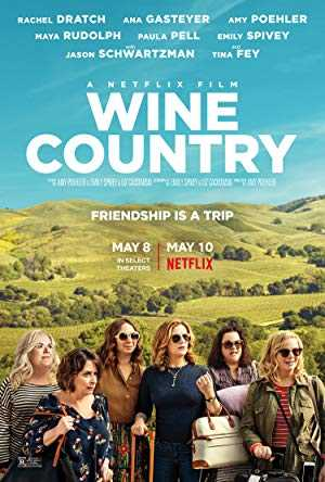 Wine Country - netflix