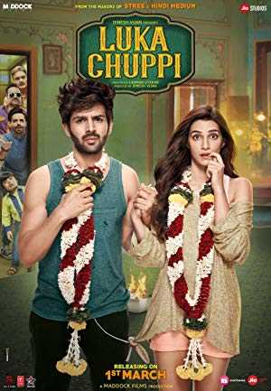 Luka Chuppi - Movie