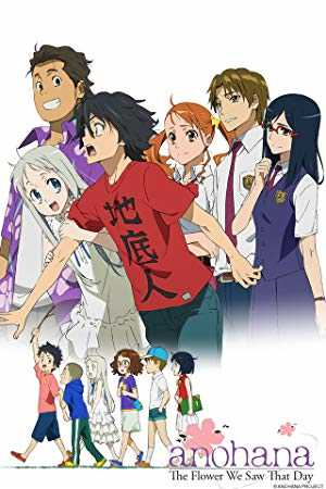 Anohana: The Flower We Saw That Day - netflix