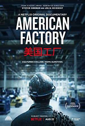 American Factory - Movie