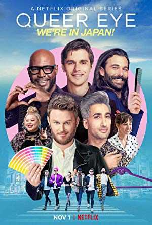 Queer Eye: Were in Japan! - TV Series