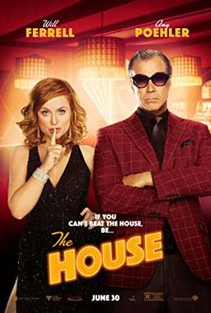 The House - hbo