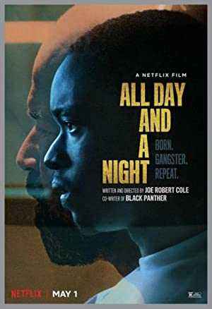 All Day and a Night - netflix