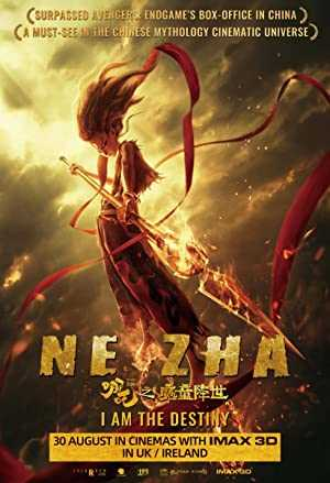 Ne Zha - Movie