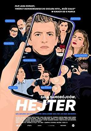 The Hater - netflix
