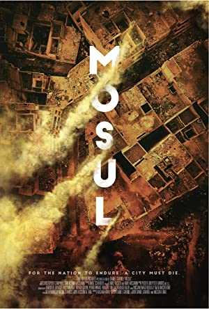 Mosul - Movie