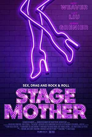 Stage Mother - netflix