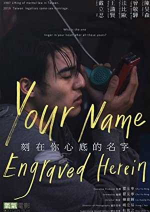 Your Name Engraved Herein - netflix