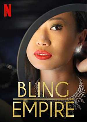 Bling Empire - netflix