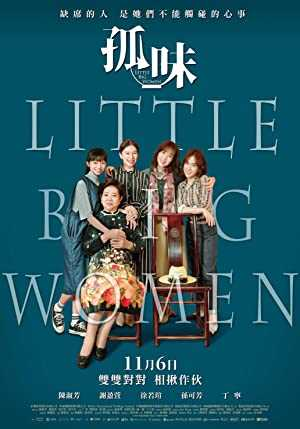 Little Big Women - netflix