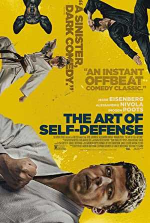The Art of Self-Defense - netflix