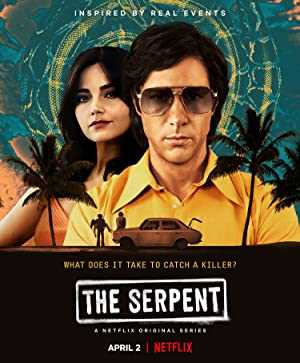 The Serpents Way - netflix