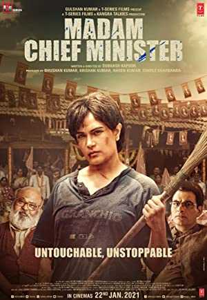 Madam Chief Minister - netflix