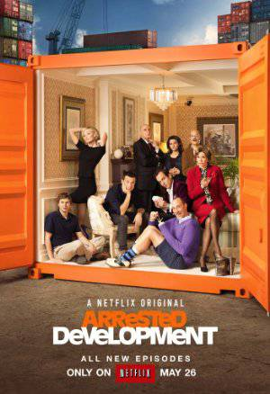 Arrested Development - Amazon Prime