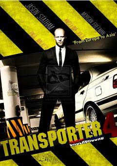 The Transporter Refueled - amazon prime