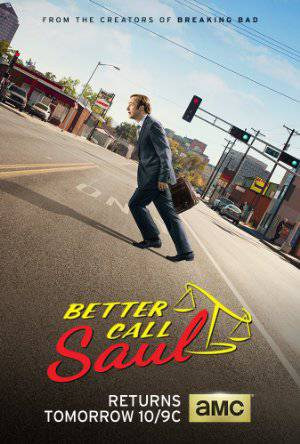 Better Call Saul - netflix